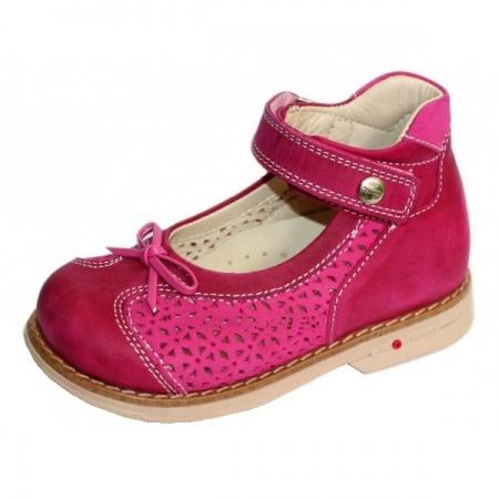 Дитяче ортопедичне взуття Mimy ( Туреччина )  2176250d2a5e8