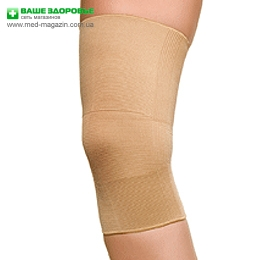 Ортопедическое изделие Bergal Gel Comfort Plus р.42