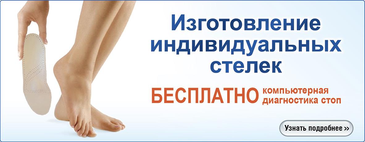 Антибактеріальні устілки - купити за вигідною ціною в інтернет ... dcd5bae300497